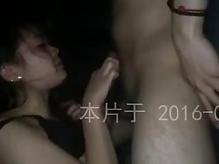 OralStimulation oriental